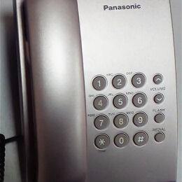 """Проводные телефоны - Телефонный аппарат """"Рanasonic КХ-ts2350rus"""", 0"""