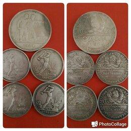 Монеты - Монеты серебряные, 0