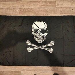Флаги и гербы - Пиратский флаг 130*70 см, 0