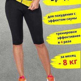 Термобелье - Штаны для спорта женские для похудения, 0