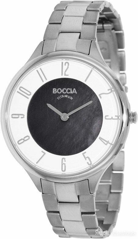 Наручные часы Boccia Titanium 3240-04 по цене 8410₽ - Наручные часы, фото 0
