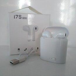 Наушники и Bluetooth-гарнитуры - Наушники беспроводные i7S tws, 0