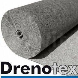 Композитные и геоматериалы - Геотекстиль Drenotex 170гр.м2 ширина 1м(50м2), 0