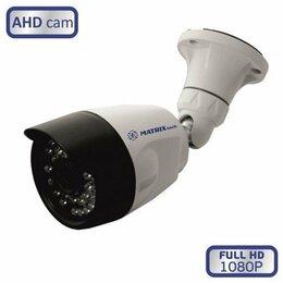 Камеры видеонаблюдения - Уличная Full HD AHD камера MATRIX MT-CW1080AHD20CX, 0