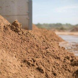 Строительные смеси и сыпучие материалы - Песок карьерный, песок речной, отсев с доставкой, 0