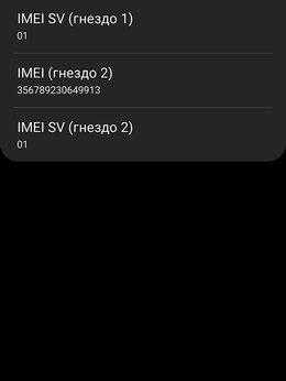 Мобильные телефоны - Смартфон Samsung A31 4/64 , 0