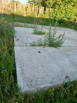 Строительные блоки - Плита бетонная  4 штуки, 0