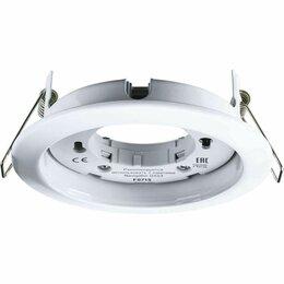 Встраиваемые светильники - Светильник точечный GX53 круг белый D90 IP20 Navigator , 0