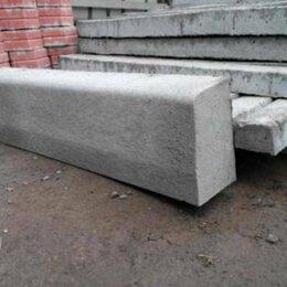 Тротуарная плитка, бордюр - Бордюрный камень БР 300.60.20, 0