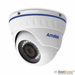 Камеры видеонаблюдения - IP- видеокамера AMATEK AC-IDV802A, 0