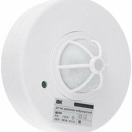 Прочие датчики, считыватели и преобразователи - Датчик движения IEK ДД 024, 0