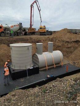 Фильтры для воды и комплектующие - Водоподготовка, Очистные сооружения , 0