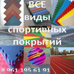 Фактурные декоративные покрытия - резиновые спортивные покрытия, 0
