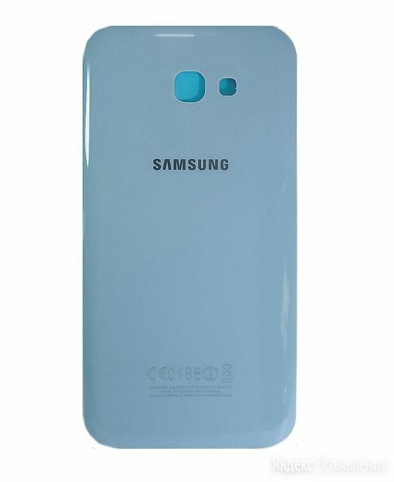 Крышка задняя ААА для Samsung A320 голубой по цене 225₽ - Корпусные детали, фото 0