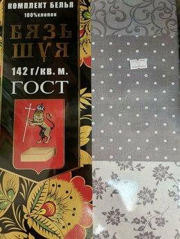 Постельное белье - Комплект постельного белья Шуйская Бязь ГОСТ 1.5…, 0