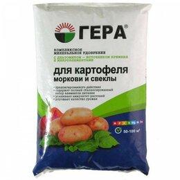 Лук-севок, семенной картофель, чеснок - Гера д/Картофеля, моркови, свеклы 2,3кг, 0