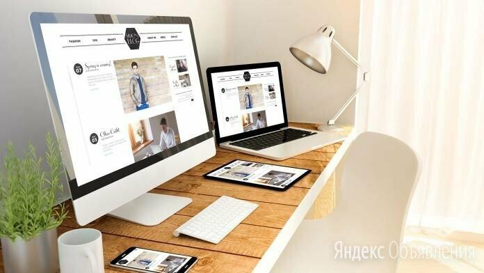 Создание сайтов в Воронеже - IT, интернет и реклама, фото 0