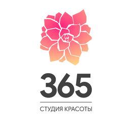 Мастер - Требуется мастер бровист (brow stylist), 0