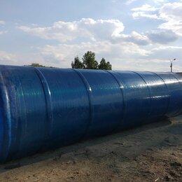 Септики - Септики, ёмкости для канализации, выгребная яма от производителя, 0