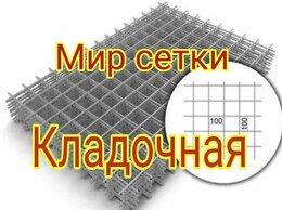 Сетки и решетки - Сетка кладочная, дорожная , 0