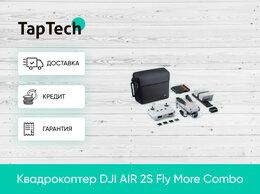Квадрокоптеры - Квадрокоптер DJI AIR 2S Fly More Combo, 0