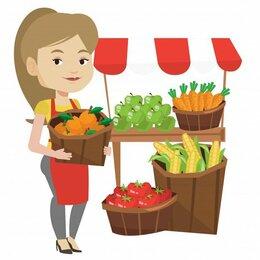Продавец - Продавец овощи-фрукты, 0
