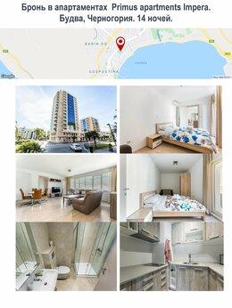 Туры - Бронь отеля Черногория, 0