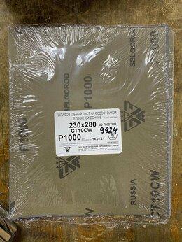 Прочие штукатурно-отделочные инструменты - Шлифшкурка лист Р1000 230х280 КТ10CW БАЗ, 0