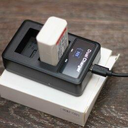 Аккумуляторы и зарядные устройства - Зарядное устройство двойное для Sony + 2акб, 0