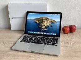 Ноутбуки - MacBook Pro Retina 13 Early 2015 i5/8Gb/SSD 128Gb, 0