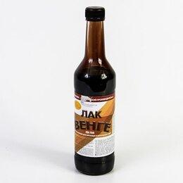 Лаки - Лак ХВ-784 Венге  0,5л/Нов-хим/24, 0