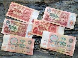 Банкноты - Деньги СССР (купюры СССР) 1961, 1991, 1992 г.г., 0