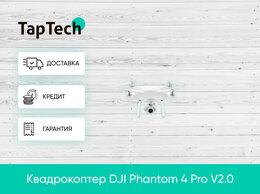 Квадрокоптеры - Квадрокоптер DJI Phantom 4 Pro V2.0, 0