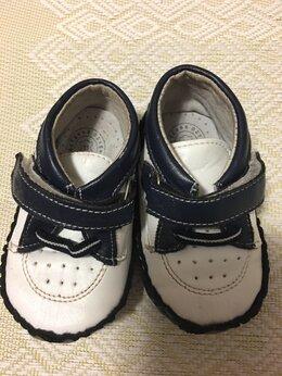 Обувь для малышей - Пинетки на первый шаг , 0