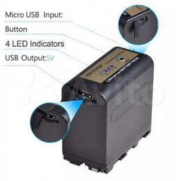 Аккумуляторы и зарядные устройства - Аккумулятор с USB-выходом 7800 мА/ч Sony NP-F970, 0