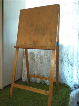 Рисование - Мольберт художественный, 0