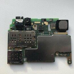 Платы и микросхемы - Материнская плата Xiaomi Redmi 6A, 0
