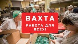 Упаковщик - Упаковщик/ца на продовольственный склад, 0