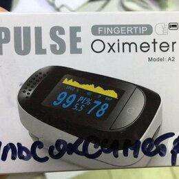 Устройства, приборы и аксессуары для здоровья - Пульсоксиметр, 0