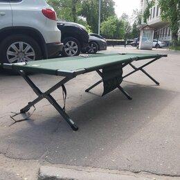 Походная мебель - Кровать раскладная CW Forest Bed CL-B-001, новая, 0