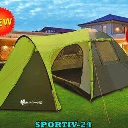 Палатки - КЕМПИНГОВАЯ ПАЛАТКА для 4 человек на рыбалку и природу. , 0