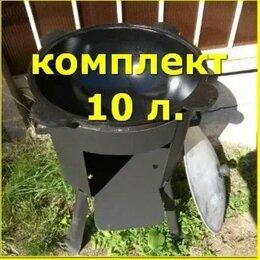 Казаны, тажины - Казан чугунный 10л с печкой, 0