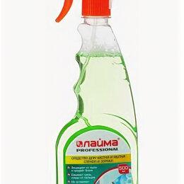 Аксессуары и комплектующие - ЛАЙМА PROFESSIONAL спрей для мытья стеклянных поверхностей с нашатырем  750мл (1, 0