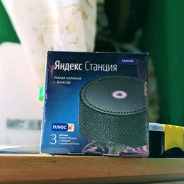 Умные колонки - Яндекс станция Мини, 0