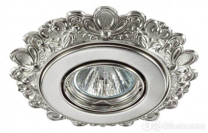 Встраиваемый светильник Novotech Ligna 370269 по цене 615₽ - Встраиваемые светильники, фото 0