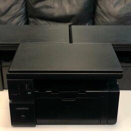 Принтеры и МФУ - Мфу лазерный, принтер лазерный Мфу Hp M1132MFP, 0