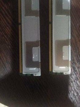 Модули памяти - Оперативная память ddr 2 для сервера, 0
