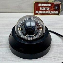 Камеры видеонаблюдения - IP-камера с ИК-подсветкой Beward BD3570DR. Т3713.Т3715.Т3716., 0