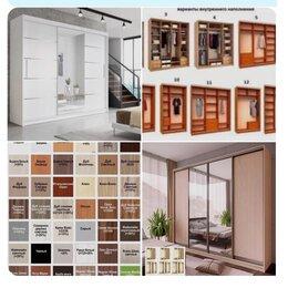 Шкафы, стенки, гарнитуры - Шкаф купе зеркальный, 0