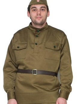 Военные вещи - Военная форма взрослый Гимнастерка мужская,…, 0